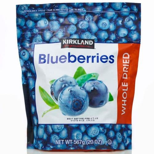 Kirkland Signature Whole Dried Blueberries, 567g, Resealable Bag 2 Pack
