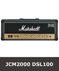Marshall JCM2000 DSL100 Valve - Tube Set