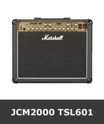 Marshall JCM2000 TSL601 Valve - Tube Set
