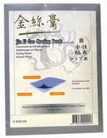 Jin Si Gao Cooling Patch Hydrogel Herbal Plaster for back joints pain