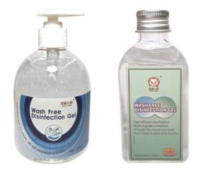 Wash Free Disinfection Gel Hand Sanitizer Dispenser 75% Ethanol 500ml &120ml