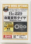 SWS 3208-M02 Ho229 Weighted Tyres