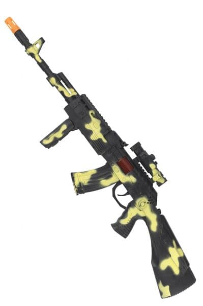 Peace Keepers Army Style Gun